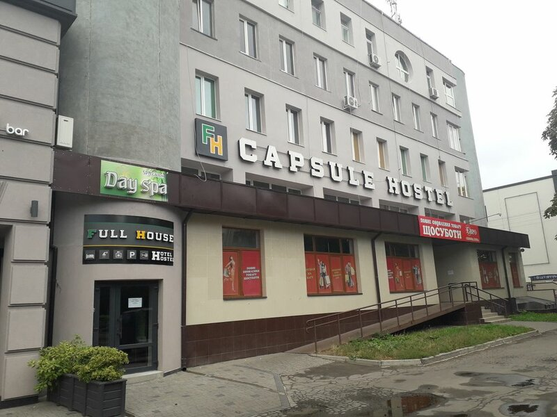 Full House Capsule Hostel