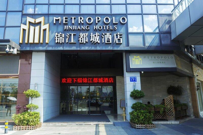 Metropolo Guangzhou Wanda Plaza Hotel