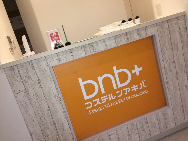 Bnb+ Costelun Akiba - Hostel Caters to Adult Female Only