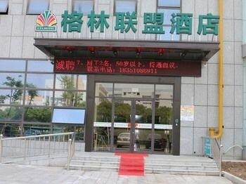 GreenTree Alliance Suzhou Zhangjiagang Huachang Road Bus Station Hotel