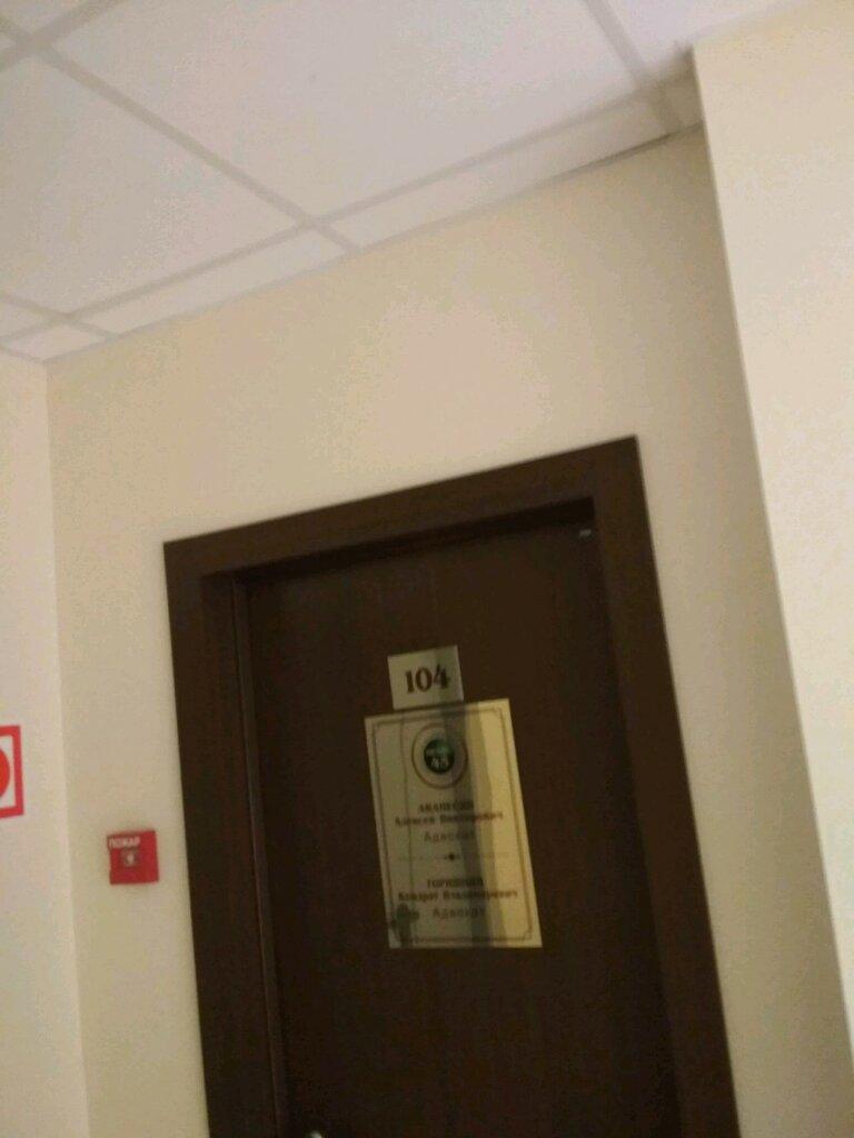 строительная компания — АСК-инвест — Краснодар, фото №3