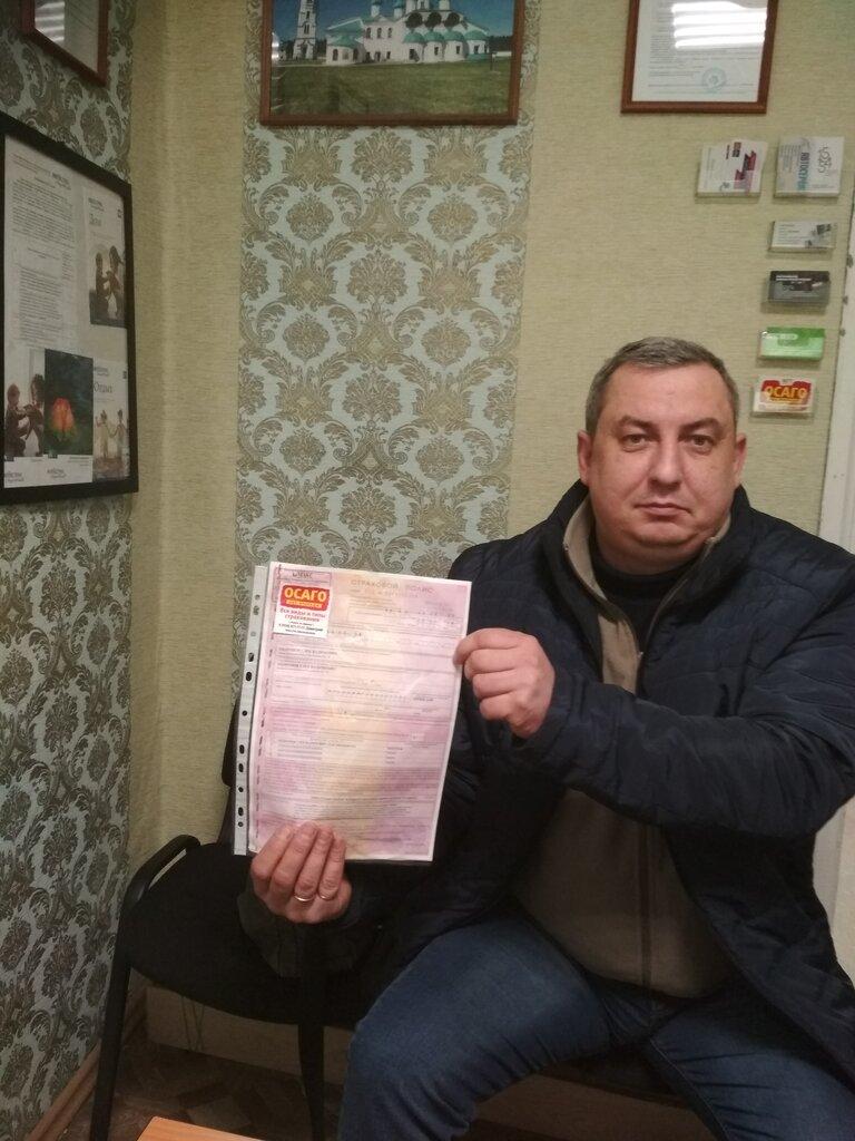 страхование автомобилей — ОСАГО без очереди — Калуга, фото №10