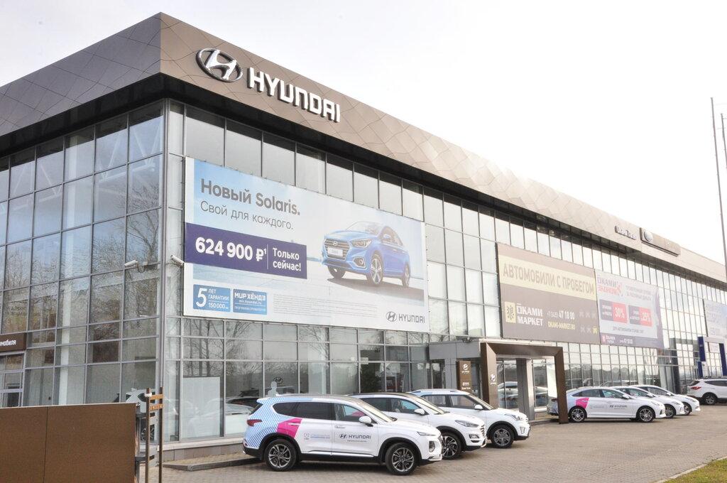 автосалон — Оками Hyundai — Нижний Тагил, фото №1