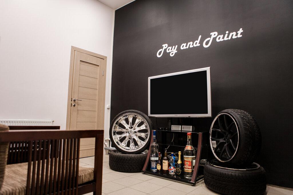 автосервис, автотехцентр — Pay and Paint — Москва, фото №2