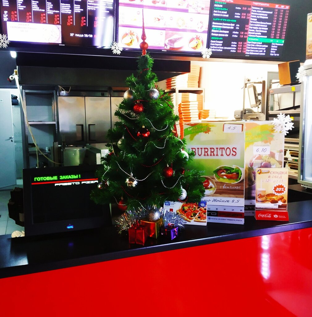 пиццерия — Presto Pizza — Жлобин, фото №10