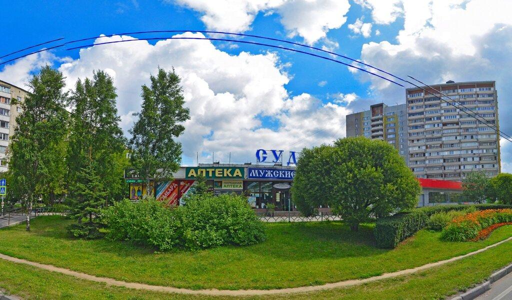 7c7476fa30bc Сударь - магазин одежды, Мытищи — отзывы и фото — Яндекс.Карты