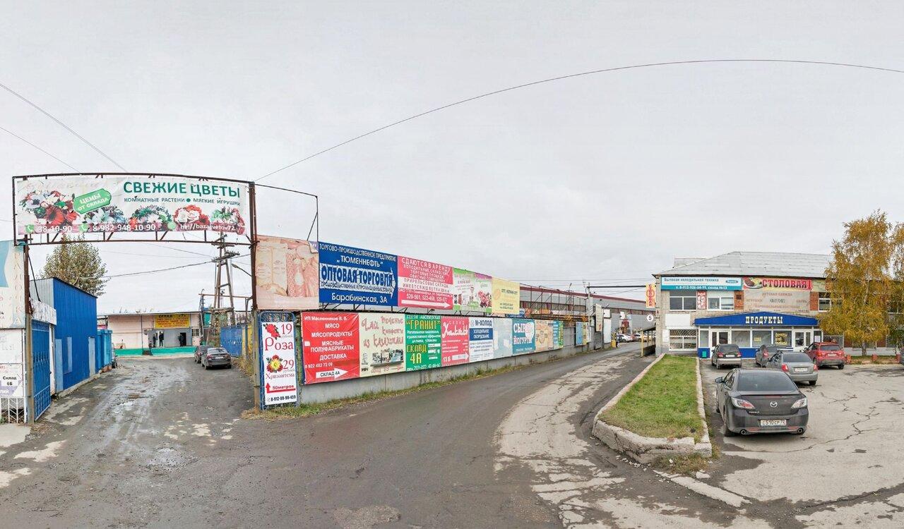 Заказать индивидуалку в Тюмени ул Барабинская заказать индивидуалку в Тюмени ул Молодогвардейцев