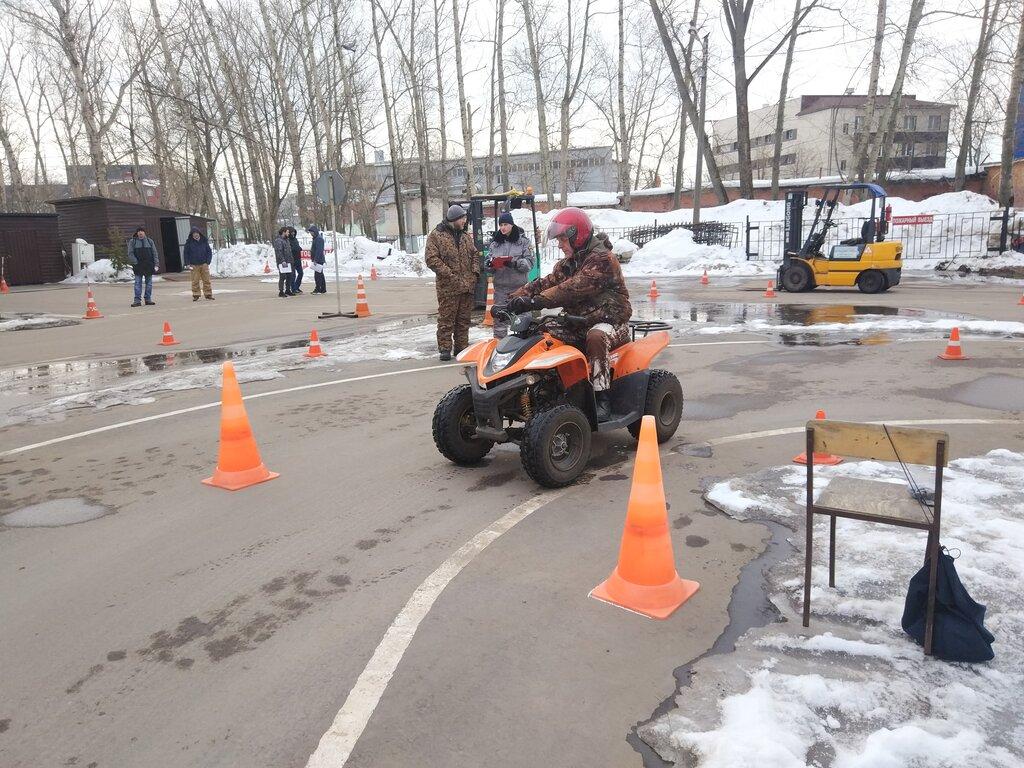 центр повышения квалификации — Учебный центр Развитие — Подольск, фото №7