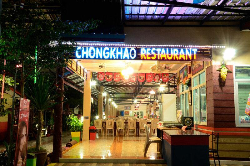 Chongkhao Resort