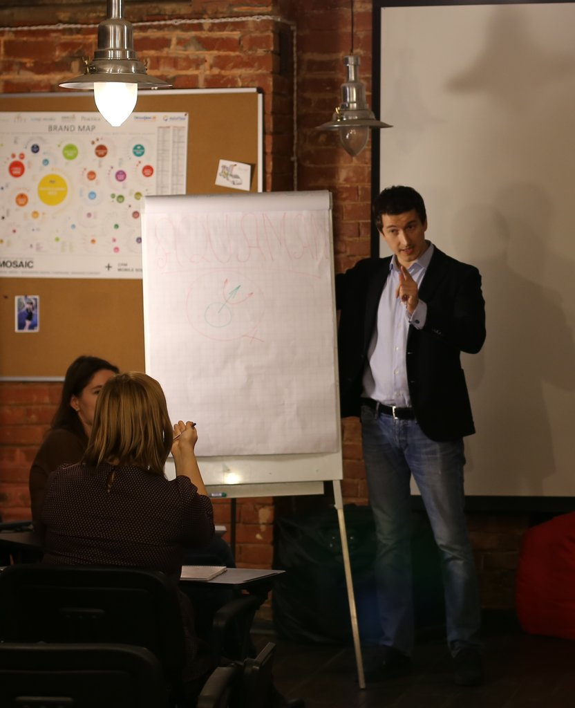 организация конференций и семинаров — Ihsbm — Москва, фото №2