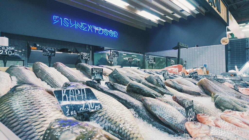 Рыбный Магазин Рядом