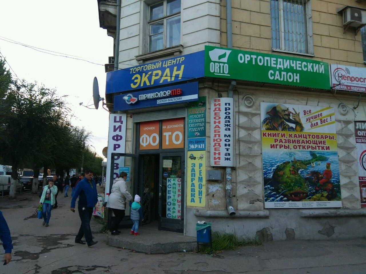 Магазин Экран Самара Победа