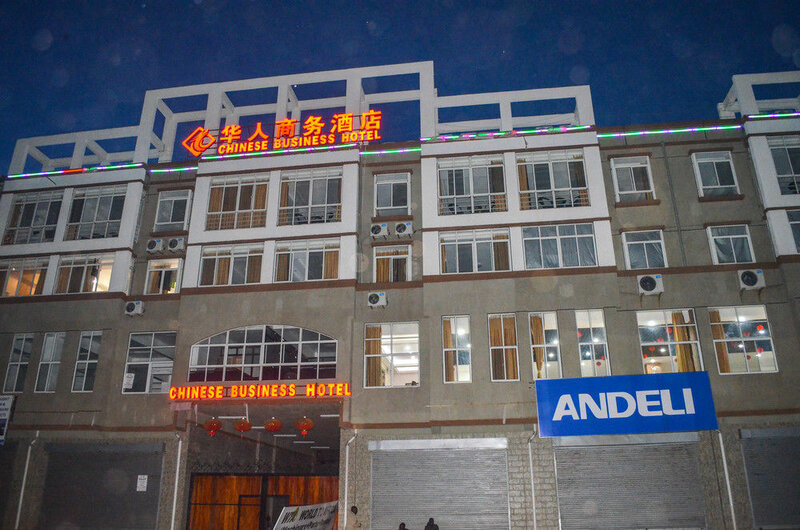 Chinese Business Hotel