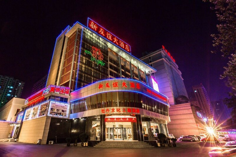 Luoyang New Friendship Hotel
