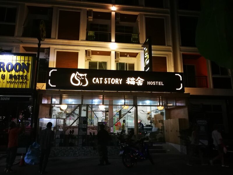 Cat Story Hotel (ex. The Silk View)
