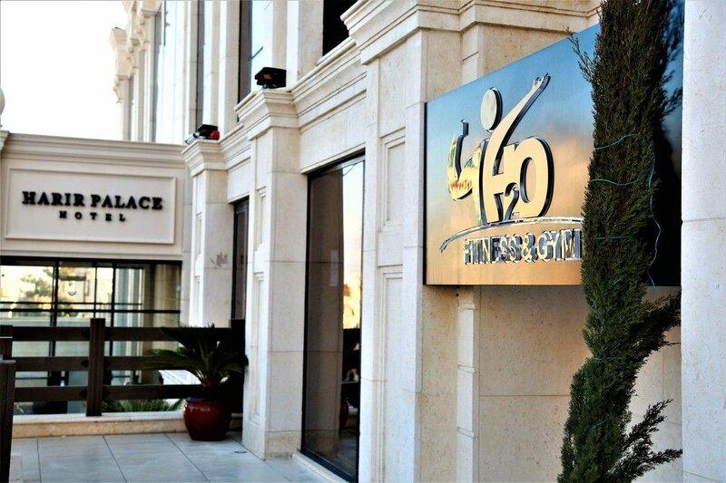 Отель Harir Palace