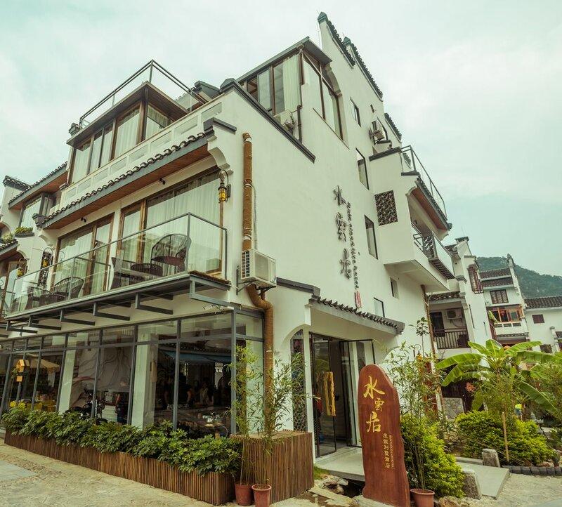 Shui Yun Ju Hotel Resort