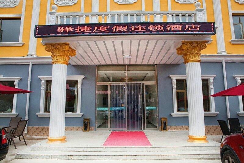 Yijie Holiday Hotel Laiyuan Baishishan