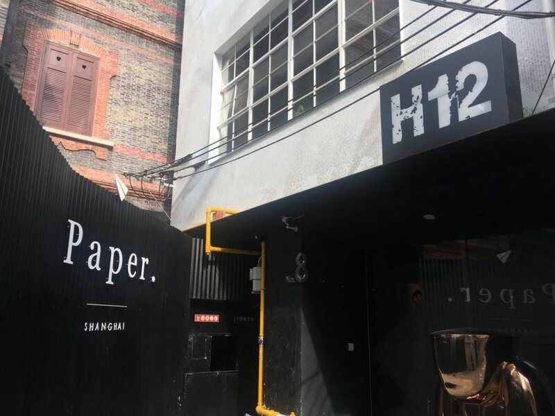 Paper feat. H12