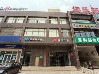Bestay Shenyang Shenbei University City