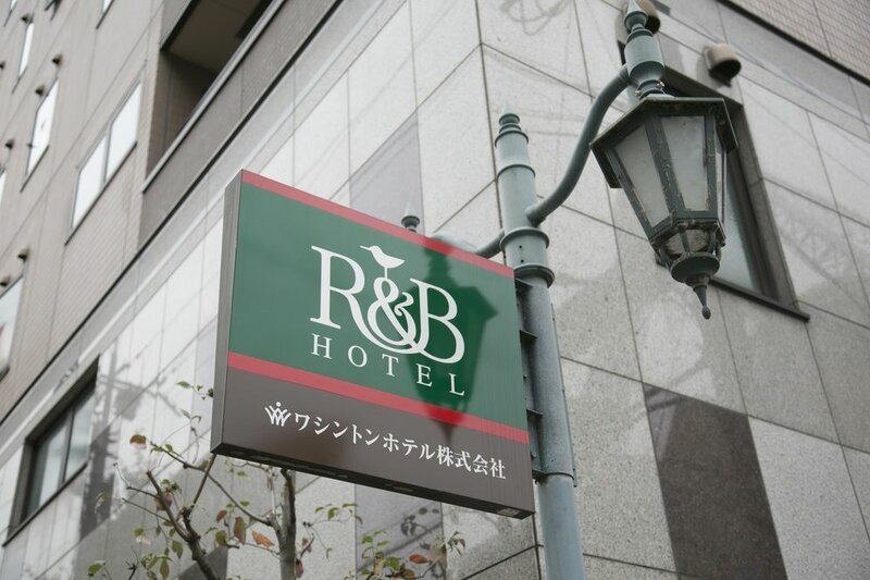 R&b Hotel Kyotoeki-Hachijouguchi
