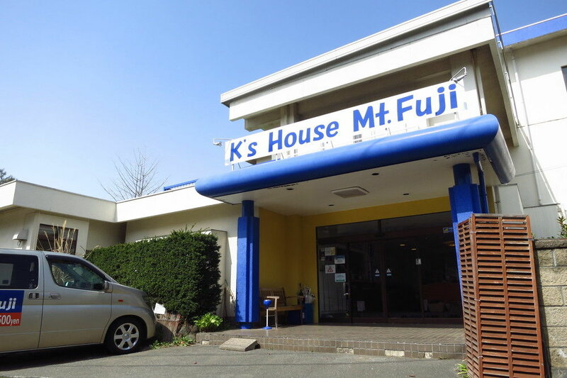 K's House Mt. Fuji