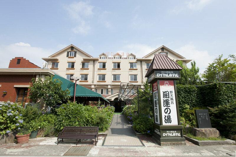 Royal Hotel Kawaguchiko - Hostel