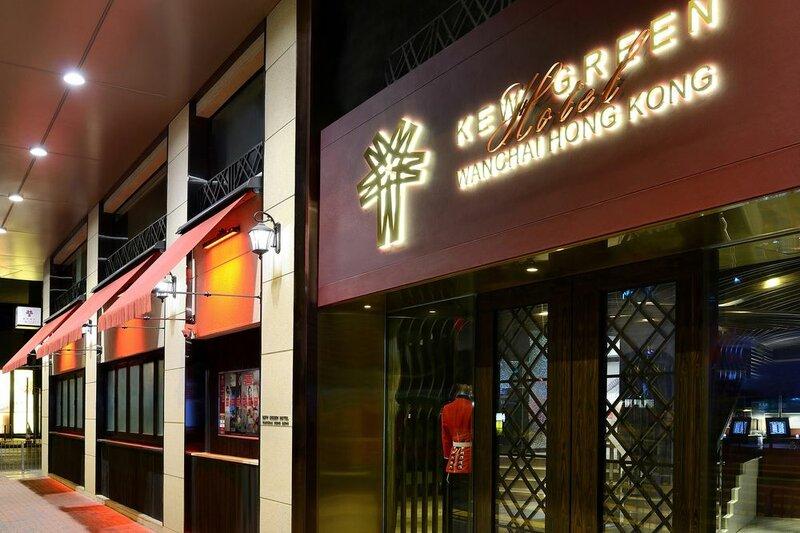 Kew Green Wanchai