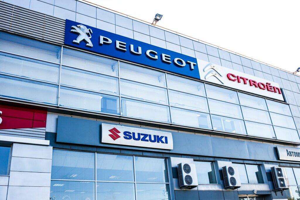 Москва отзывы об автосалоне автомир авто в залог договор