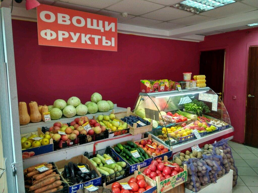 фото овощного отдела сорта