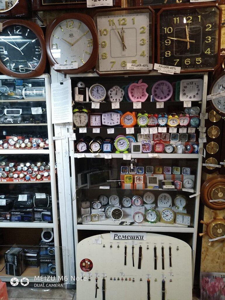 Часы новосибирск продать в москве лонджин ломбард часов