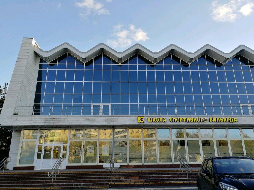 sports school — Gbu Sportivnaya shkola olimpiyskogo rezerva Moskvich Moskovskogo komiteta sporta — Moscow, фото №3