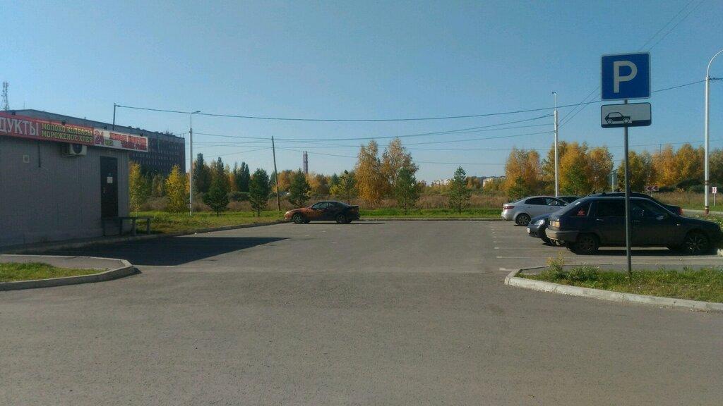 Парк солнечный круг омск фото удалось связаться