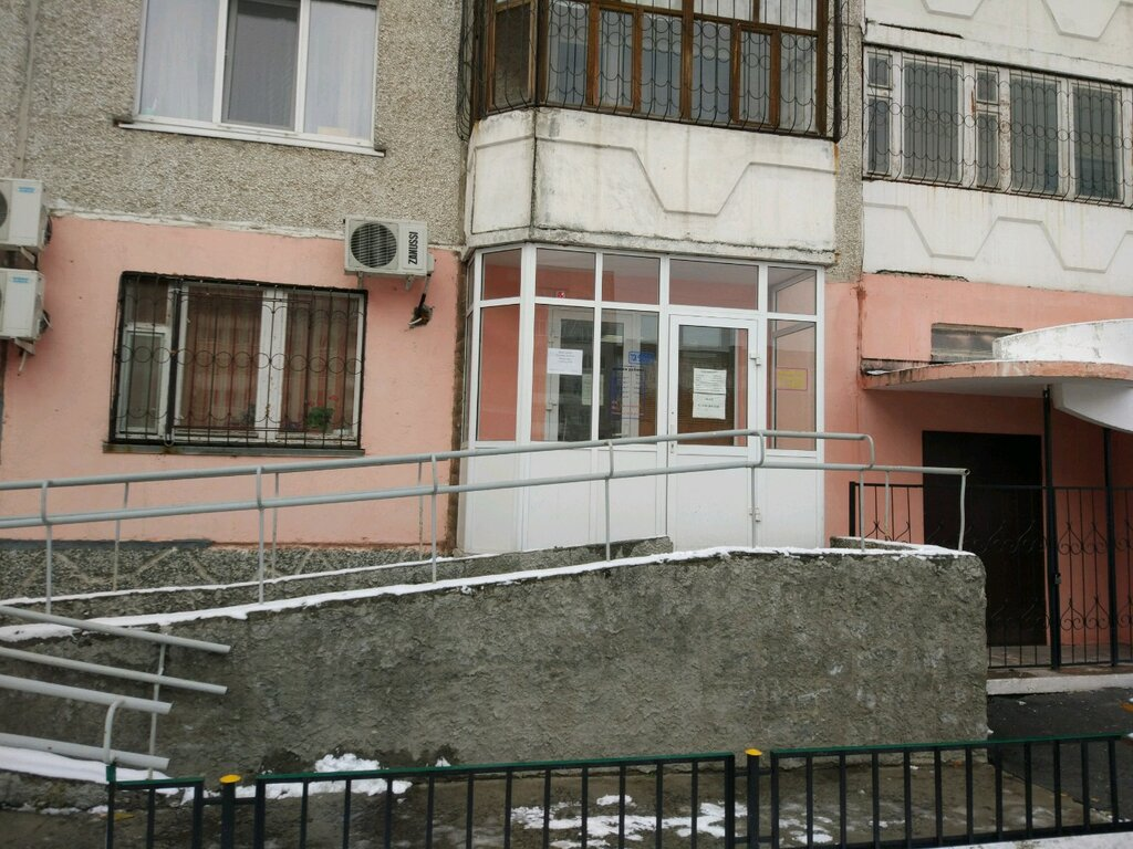 Бетон восток тюмень стоимость машины с бетоном в москве