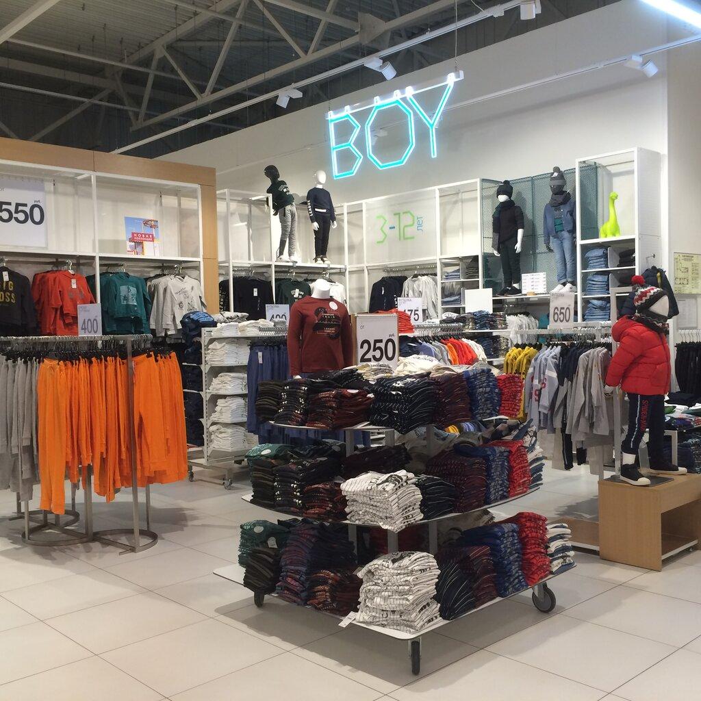 магазин одежды — Kiabi — Москва, фото №3