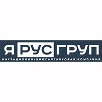 миграционные услуги — ЯРус ГРУП — Москва, фото №3