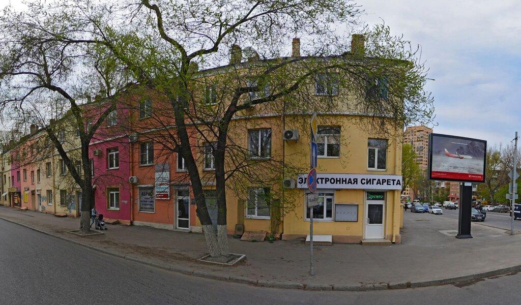 Панорама ремонт бытовой техники — Абрис-плюс — Ростов-на-Дону, фото №1