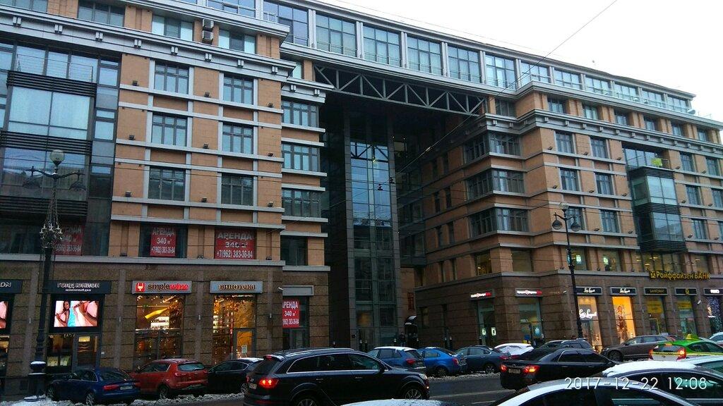 Взять кредит наличными под низкий процент в москве пенсионеру