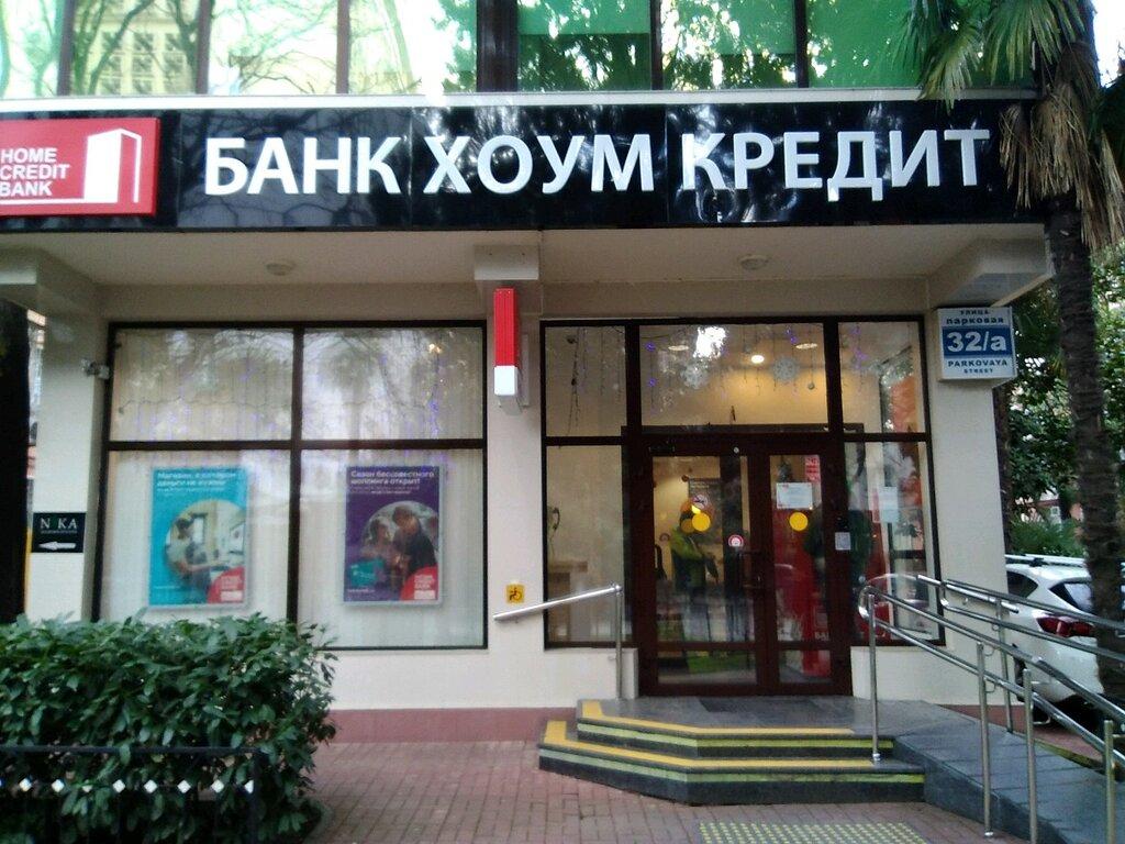 кредитная карта онлайн решение сразу украина