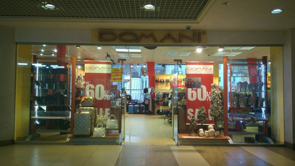 7d53407bde3a Domani - магазин сумок и чемоданов, метро Московская, Нижний ...