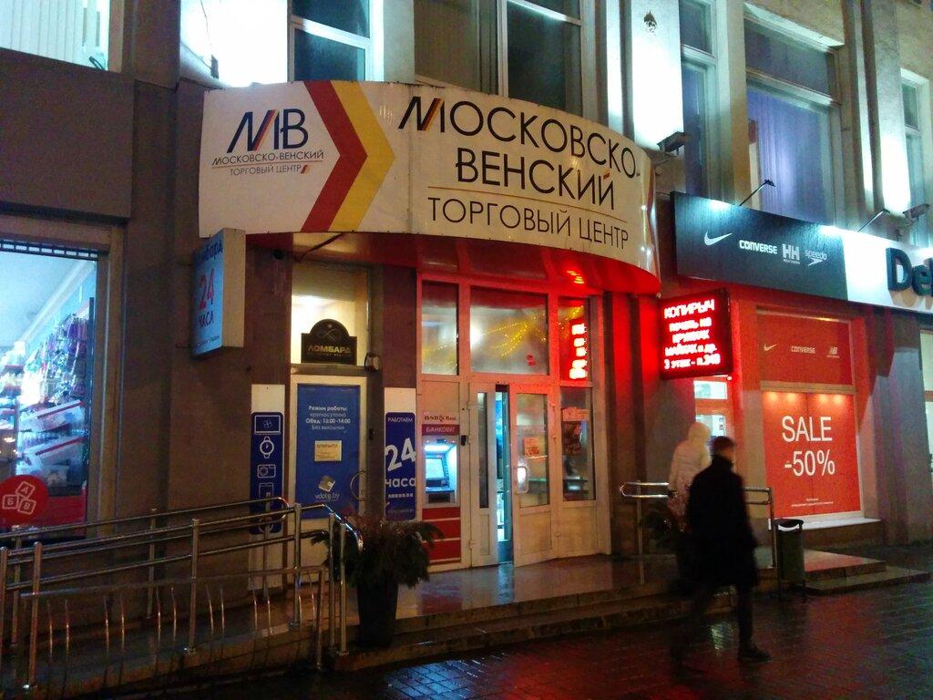 стоматологическая клиника — Дентко — Минск, фото №2