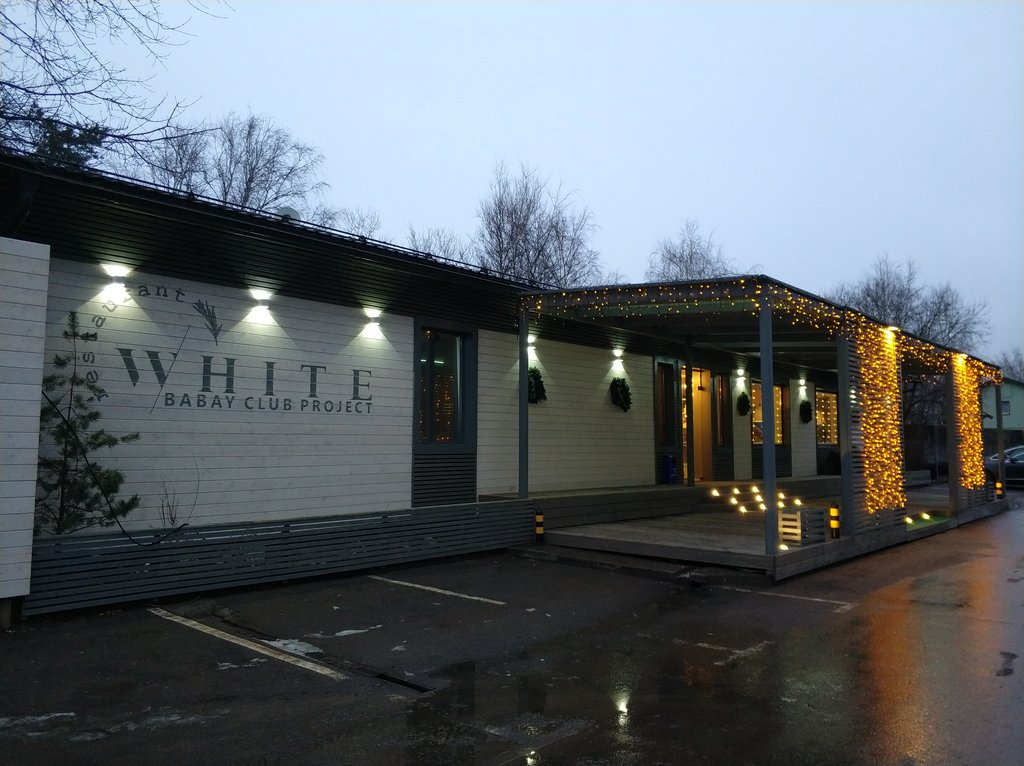 restaurant — White — Moscow and Moscow Oblast, photo 2