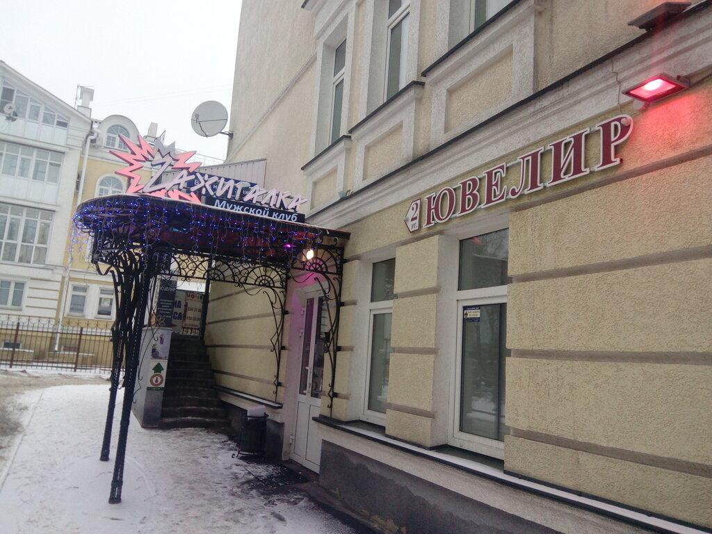 Стрип клуб зажигалка во владимире ночные клубы города троицка