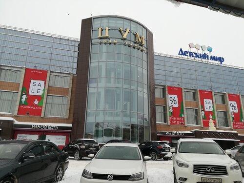 Детский мир - детский магазин, Томск — отзывы и фото — Яндекс.Карты 2736379fd89