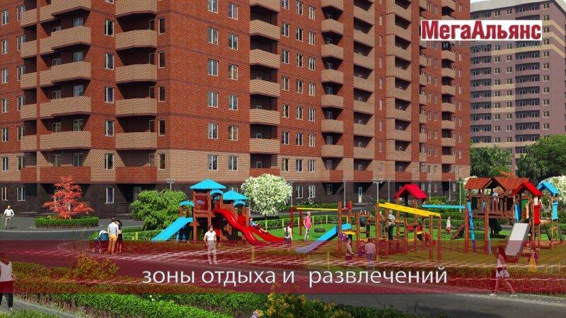 строительная компания — МегаАльянс — Краснодар, фото №6