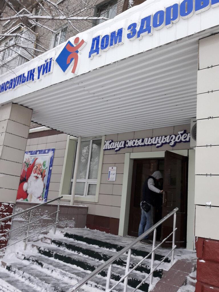 медцентр, клиника — Дом Здоровья — Нур-Султан, фото №1
