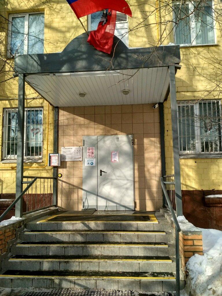 МФЦ — Центр госуслуг района Савёловский — Москва, фото №5