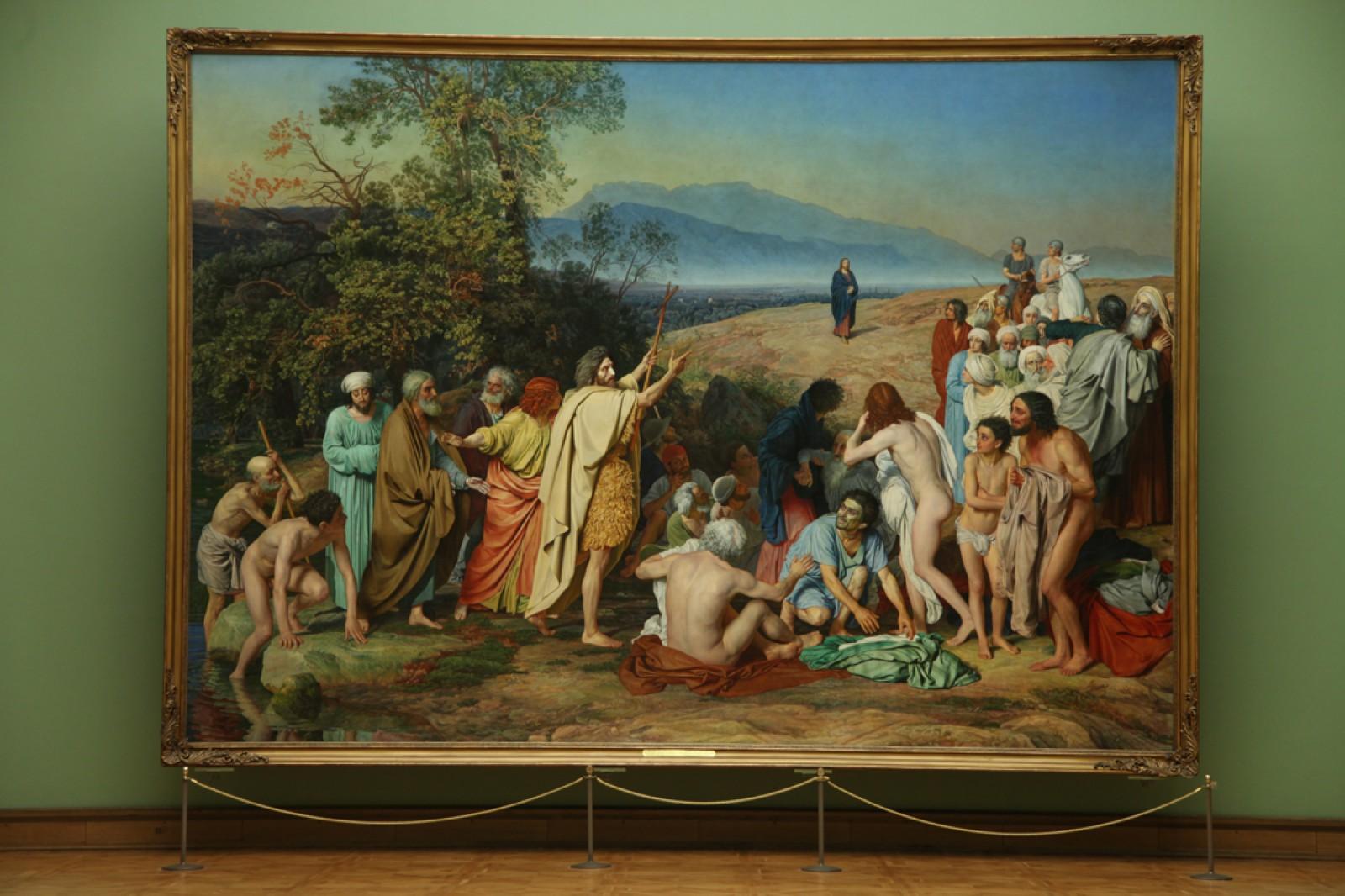 «Государственная Третьяковская галерея» фото 7