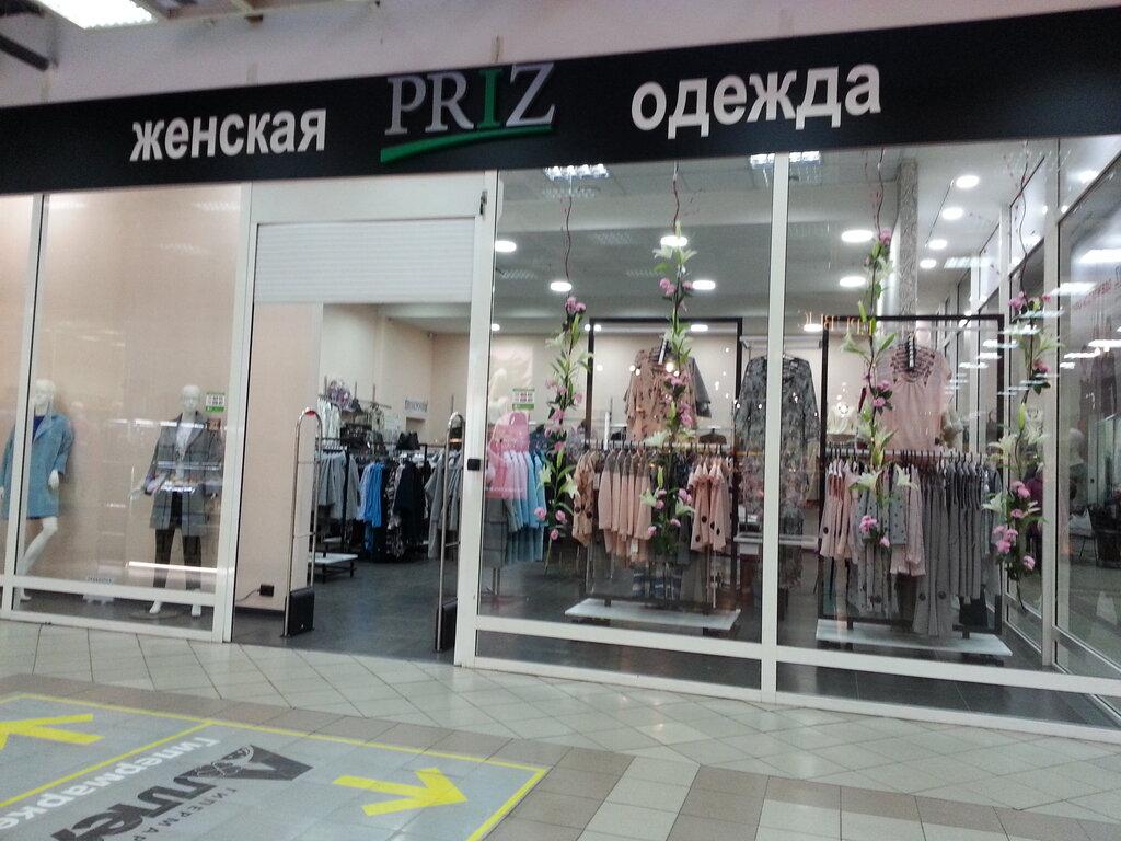 Приз Женская Одежда Адреса Магазинов