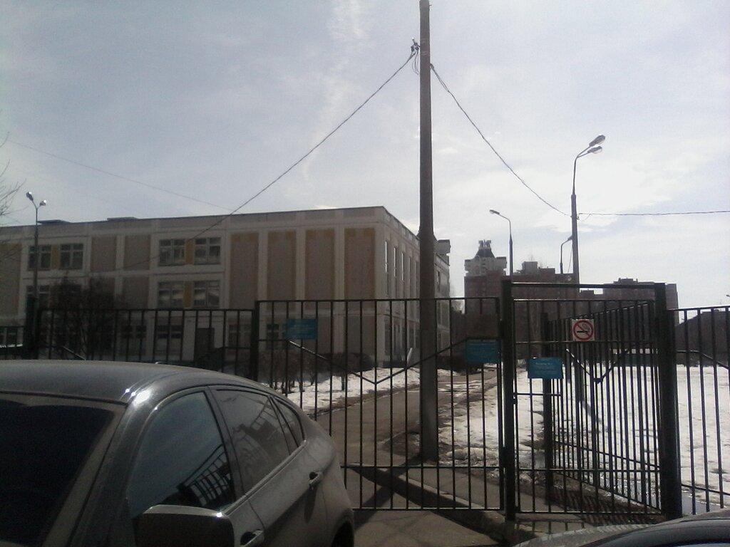 общеобразовательная школа — ГБОУ школа № 1912 — Зеленоград, фото №3